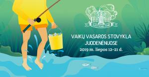Vaikų vasaros stovykla Juodenėnuose 2019